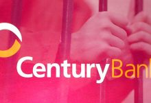 Photo of Bank Century, Siapa yang Salah?