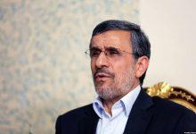 Photo of Mahmoud Ahmadinejad,Ternyata Tak Lebih dari Seorang Pelayan !