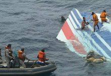 Photo of Tregedi Air France Flight 447, apa sebenarnya yang terjadi?