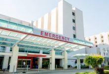 Photo of Dasar ,Rumah Sakit Berengsek !