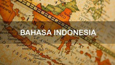Photo of Bahasa Indonesia yang Go Global ! (Foto Unik…1)