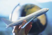Photo of Peluncuran Buku : Ketaatan Terhadap Aturan Penerbangan Rendah