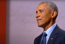 Photo of Obama ke Indonesia?