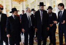 """Photo of Mengapa Orang Yahudi sangat """"powerful"""" ?"""