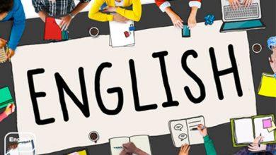 Photo of Bahasa Inggris …….bingung !