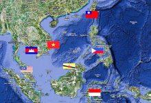Photo of Laut China Selatan !