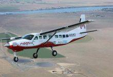 Photo of Menuju Energi Ramah Lingkungan, Indonesia Kembangkan Pesawat Listrik